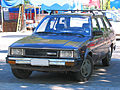 Toyota Corolla 1.6 Wagon 1982 (14026226405).jpg
