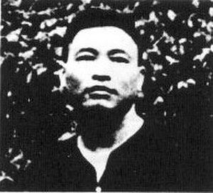 Trần Độ - circa 1967