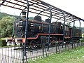 Trebnje-steam locomotive 20-183.jpg