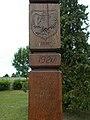 Trianon-emlékhely, Fiume címere, 2019 Szigethalom.jpg