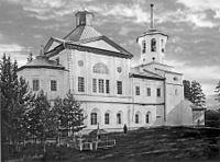 Troitsky cathedral (Kirensk).jpg