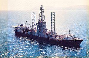 Glomar Explorer - Image: USNS Glomar Explorer (T AG 193)