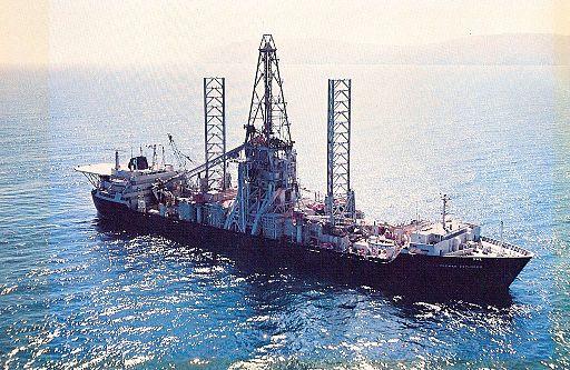 USNS Glomar Explorer (T-AG-193)