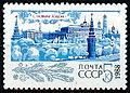 USSR 1987 5829 3460 0.jpg