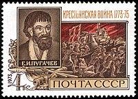 Почтовая марка СССР, посвящённая 200-летию Крестьянской войны 1773—1775 годов, Е.И.Пугачёв, 1973, 4 копейки (ЦФА 4282, Скотт 4125)