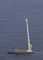 US Navy 090923-N-1251W-010 The guided-missile destroyer USS Curtis Wilbur (DDG 54) launches a Standard Missile-2 while conducting torpedo evasion maneuvers during Multi-Sail 2009