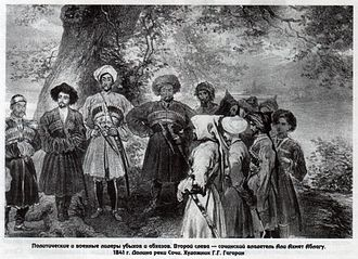 Ubykh people - The Ubykh and Abkhazian leaders in the Sochi valley 1841