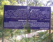 Udayakiri fort3