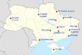 Ukrainian Premier League 2008-09.PNG