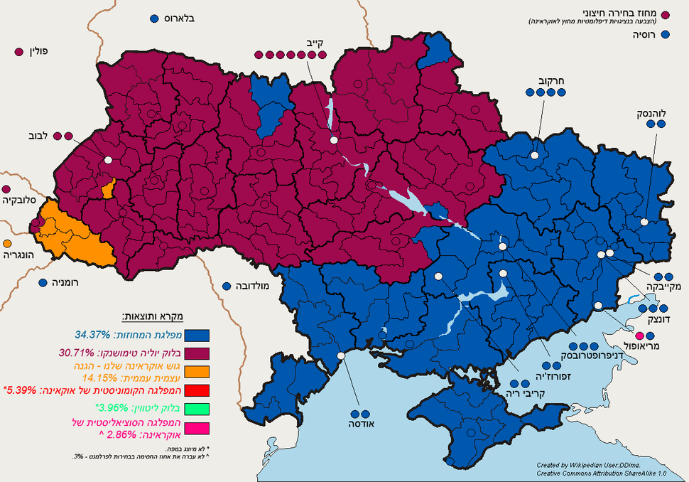 Ukrainian parliamentary election, 2007 (first place results)-he
