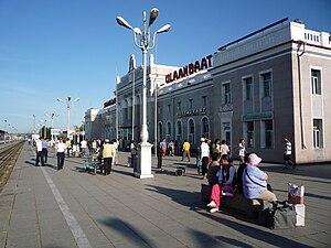 Trans-Mongolian Railway - Image: Ulan Bator railway station 2008 1