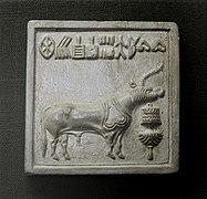Unicorn. Mold of Seal, Indus valley civilization