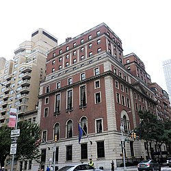Union League across Pk Av jeh.jpg