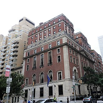 The Union League Club - Image: Union League across Pk Av jeh