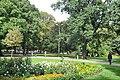 Vērmanes dārzs, Rīga, Latvia - panoramio (1).jpg