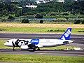 V-Air A320 B-22320 at TPE (28166832940).jpg