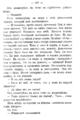 V.M. Doroshevich-Collection of Works. Volume IX. Court Essays-247.png