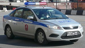 Military Police (Russia) - Image: Vai auto