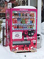 Vending machine of Akita Northern-Happinets.jpg