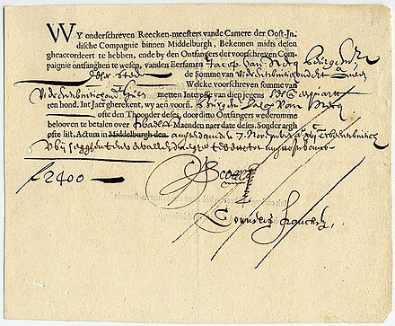 Bond issued by the Dutch East India Company in 1623 Vereinigte Ostindische Compagnie bond - Middelburg - Amsterdam - 1622.jpg
