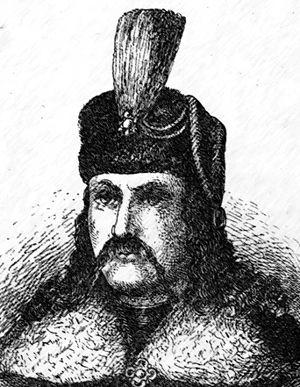 Višeslav of Serbia - Image: Višeslav, Prince of the Serbs