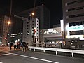 View of Yakuin Station at night.jpg