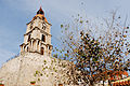 View of the Roloi (Clock Tower) in the Old Town Rhodes. Rhodes, the island of Rhodes, the Dodecanese, Greece.jpg