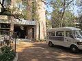 Vikram Sarabhai Community Science Centre.JPG