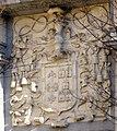 Vitoria - Antiguo Hospicio 16.JPG