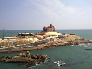 Vivekananda Kendra Kanyakumari Rooms Rent