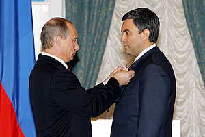 "Vyacheslav Volodin - Volodin receiving the Order ""For Merit to the Fatherland"" in 2006"