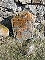 Vorotnavank (gravestone) 67.jpg