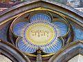 Votivkirche Tetragramm.jpg