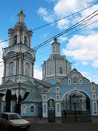 Vvedenskaya church in Voronezh 001.jpg