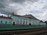 Vyazma station.JPG