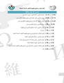 WEP Egypt Conference agenda 2015.pdf