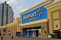 WalmartThornhillSupercentre.jpg