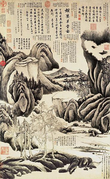 dong qichang - image 1