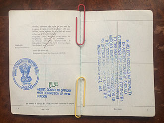 Indian passport - A page in the Indian passport with Emigration check note.