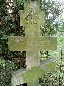 Wassiliy, son of Gawrilow Garvril Gavrila russisch orthodoxes Kreuz altrussische, zaristische Schreibweise.jpg
