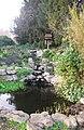 Water garden, St James's Park SW1 - geograph.org.uk - 1284606.jpg