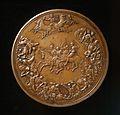 Waterloo Medallion LACMA M.82.286.9 (1 of 2).jpg
