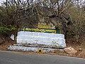 Welcome rock-4-ghat road-yercaud-salem-India.jpg