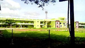 Lal Bahadur Shastri Stadium, Kollam - Image: Western entrance of Lal Bahadur Shastri Stadium, Kollam