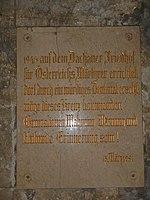 Wien01 Michaelerplatz005 Michaelerkirche 2018-01-23 GuentherZ GD NS-Opfer Dachau 0354.jpg