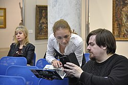 Wiki-conference-2013 - 059.JPG