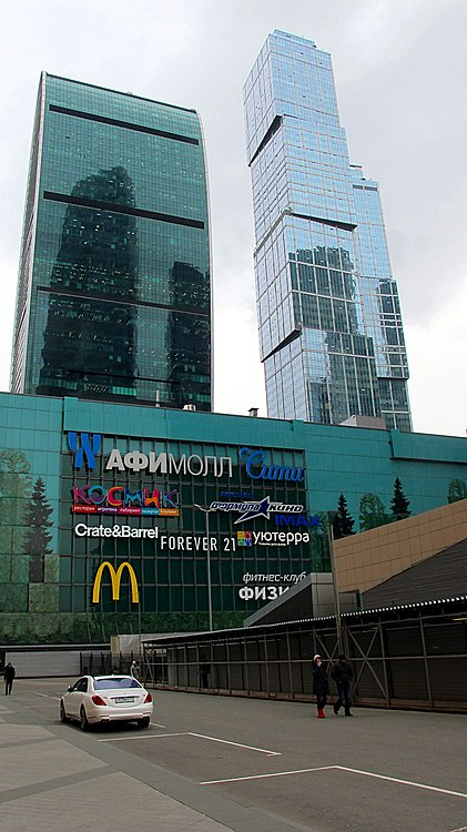 Wikitrip to Moscow International Business Center 2016-03-22 012.JPG