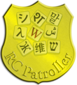 Wikt-RCPatroller Badge.png