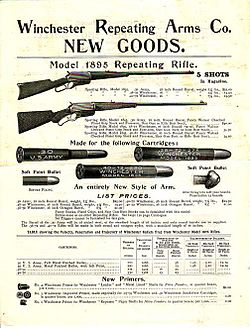 Win1895advert.jpg