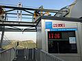 Wings of Tatev Aerial Tramway-Station du monastère (8).jpg
